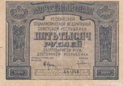 Orosz 5000 rubel 1921
