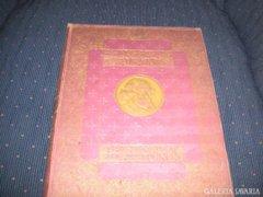 Shakespeare Album, 1906