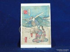 0C282 Régi japán merített papír akvarell