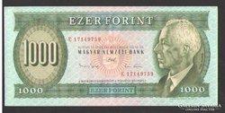 """1000 forint 1993. """"E"""".  EF+!!!  GYÖNYÖRŰ!!! RITKA!!!"""