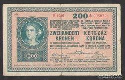"""200 korona 1918.  """"B""""  csillagos!!!  NAGYON SZÉP!!! RITKA!!!"""