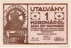 GANZ TÖRZSGYÁR, 1 KORONA, 1919 - hajtatlan