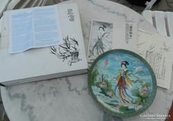 Pao-Chai  dísztányér limitált kiadás 2