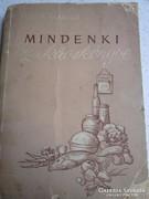 FÜLÖP MARGIT : MINDENKI SZAKÁCSKÖNYV -E 1955