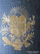 JUDAIKA ZSIDÓ ÜNNEPI IMAKÖNYV BUDAPEST 1892