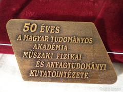 R059 Díszdobozos MFKI 1957-2007 MFA emlékérem