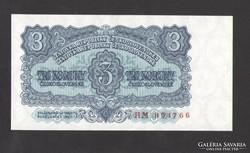3 korona 1953. TÖKÉLETES UNC!!