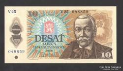 10 korona 1986. TÖKÉLETES UNC!!