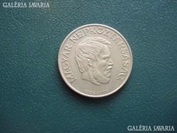 5 Forint 1985