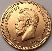 GYÖNYÖRŰ  UNC OROSZ CÁRI  ARANY 10 RUBEL 1898 U. P.