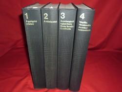 Minerva Nagy Képes Enciklopédia 4 kötetben