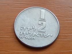IZRAEL 1/2 LIRA 1978 5738
