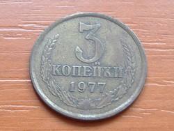 SZOVJETUNIÓ 3 KOPEJKI 1977