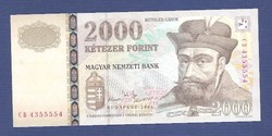 "2000 Forint 2004 "" CB  "" Sorozat UNC "