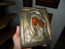 1800-as évekből aranyozott ezüst ikon fa lapon. (Ritka, egyedi darab)