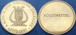 A kóta 25 éves jubileuma emlékére  1970-1995
