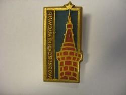 Orosz kitűző. (Moszkva Kreml)
