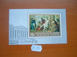 10 FORINT 1968 FESTMÉNY POSTA-TISZTA BLOKK D37