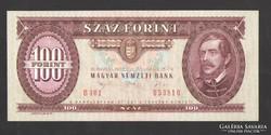 100 forint 1992.   UNC!