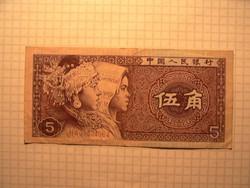 5 Jiao Kína 1980 !!