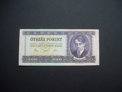 500 forint 1980 E 696