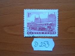 1 FORINT 1963 Közlekedés I,Csuklós trolibusz D253
