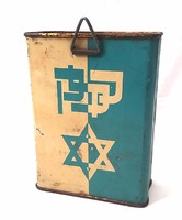 Judaika adományozó persely extra ritka darab!
