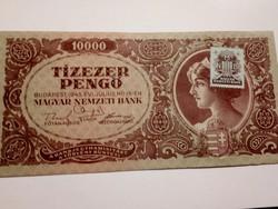 1945-ös dézsmás 10000 Pengő EF