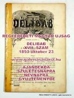 DÉLIBÁB XVII. SZÁM 1853 október 23 RÉGI EREDETI MAGYAR ÚJSÁG 1376