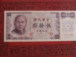 1982 Tajvan 50 yuan UNC állapot