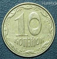 10 Kopijka - Ukrajna - 2004.