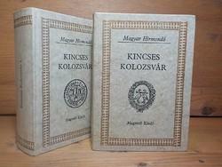 Kincses Kolozsvár 1987  / Magyar Hírmondó sorozat
