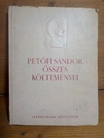 Petőfi Sándor összes költeményei 1951