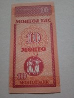 10 Togrog Mongol