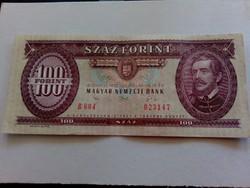 1992-es 100 Forint