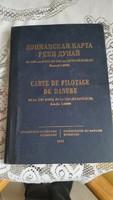 Duna hajózási térképe, könyve eladó!