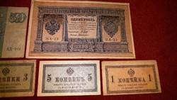 5 db KÜLÖNBÖZŐ  RITKA OROSZ ANTIK BANKJEGY GYŰJTEMÉNYBŐL, 1898 évtől Rubel és Kopek