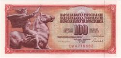 100 Dínár - 1986 - UNC