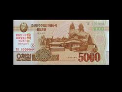 UNC ÉSZAK-KOREA 5000 WON - 2013 - 0000000 SORSZÁM