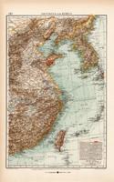 Kelet - Kína és Korea térkép 1904, eredeti nyomat, Moritz Perles