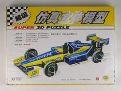 0R346 Renault R23 3D puzzle kirakó 38 db