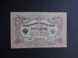 Oroszország - 3 rubel 1905