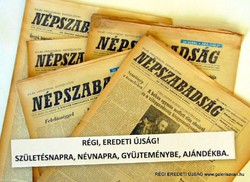 1971 június 19  /  NÉPSZABADSÁG  /  SZÜLETÉSNAPRA RÉGI EREDETI ÚJSÁG Szs.:  5180