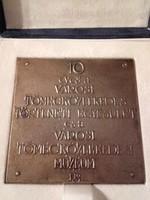 10 éves a VTTE és a városi tömegközlekedési múzeum -Bronz emlékplakett-  Lapis András szignóval-BKV