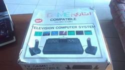 Retro tv játék