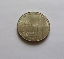 Izrael hatalmas 1 lira 1960.