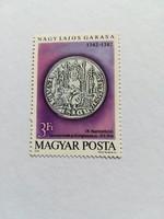 1979-es Középkori magyar pénzek (Nagy Lajos garas)