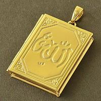 Töltött arany (GF) arab stílusú képtartós könyv medál