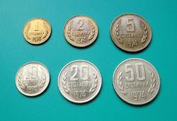 1974- Bolgár Népköztársaság - 1-2-5-10-20-50 stotinki sor