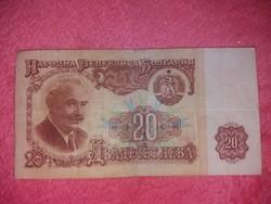 Bolgár Leva papírpénz